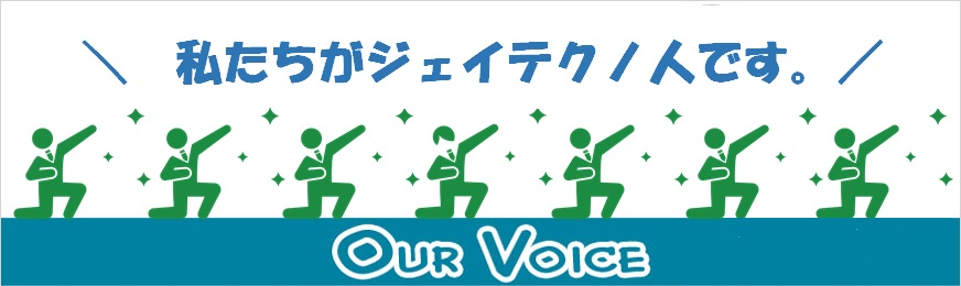 ourvoice